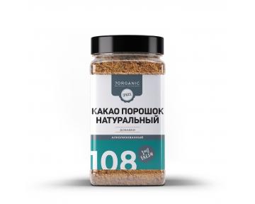 Какао порошок натуральный №108 (250 гр)