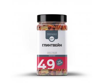 """Смесь специй """"Глинтвейн"""" №49 (175 гр)"""